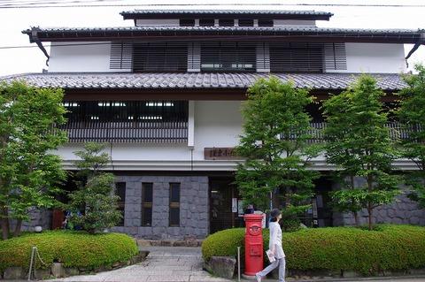 Osakayubinkyoku110623