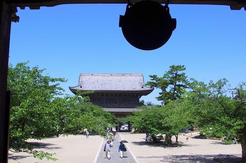 Komyoji110714