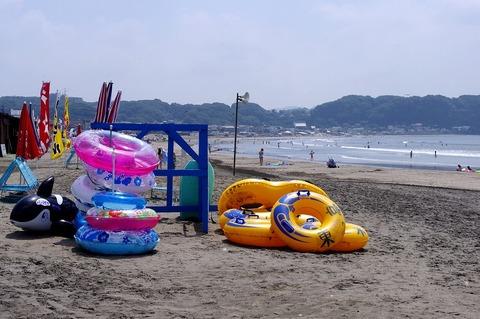 Yuigahama110801