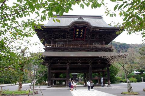Kenchojisanmon111011
