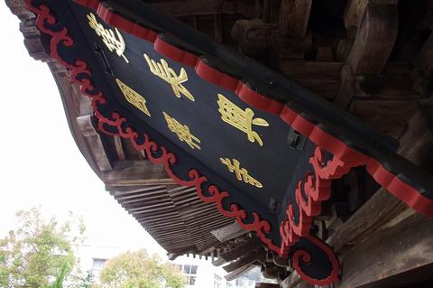 Kenchojihengaku111011