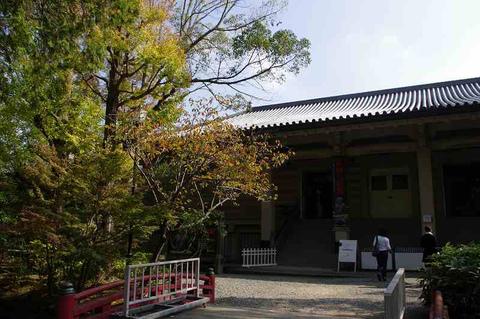 Kokuhokan111104