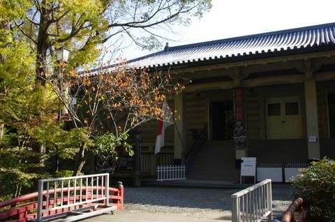 Kokuhokan111123