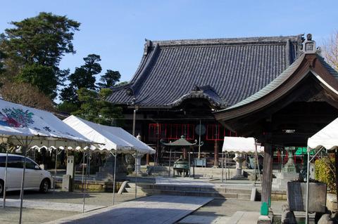 Hongakujihondo111221