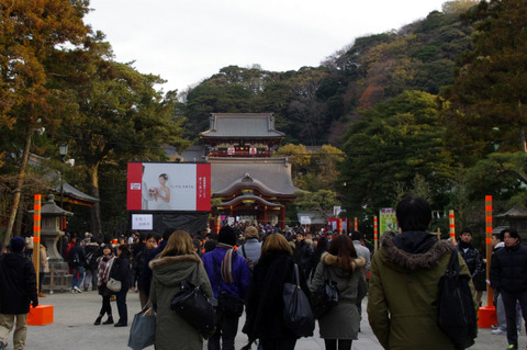 Hachimangukeidai120101