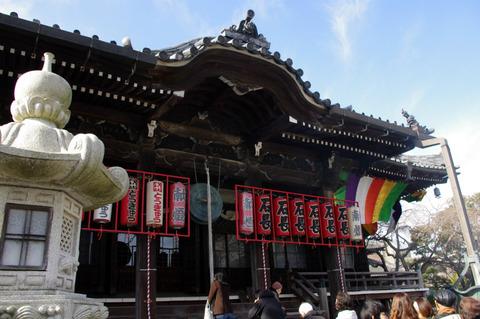 Hongakujihondo120110