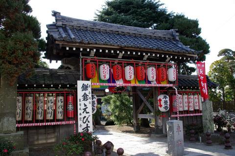 Hongakujisanmon120110