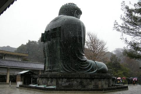 Daibutu1201203