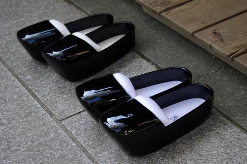 Egarakigutu120125