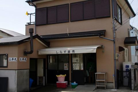 Saburomaru120410
