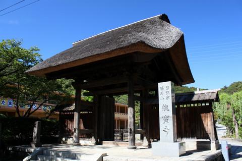 Ryuhojisanmon120822