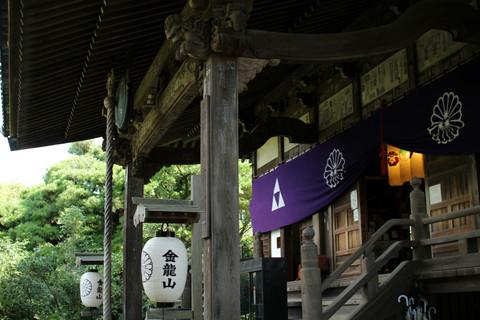 Hokaijihondo120924