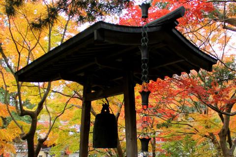 Kakuonjikoyo1212012