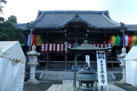 Hongakuji1212292