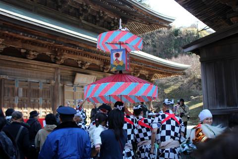 Kenchojisetubun1302034