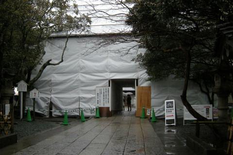 Koutokuin130219