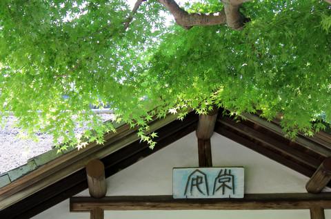 Jochijisinryoku1305052