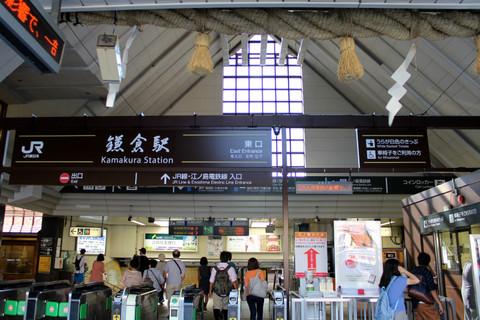 Kamakuraeki130909