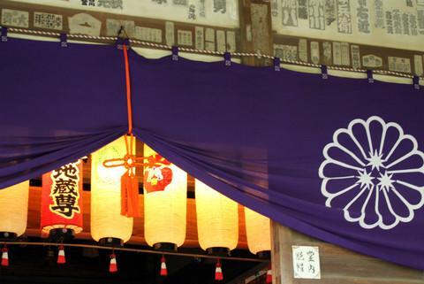 Hokaiji130924