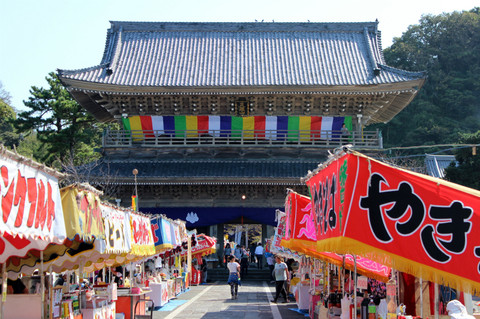 Komyoji131014