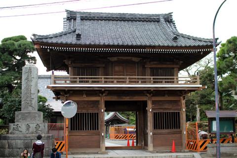 Hongakujisanmon131018