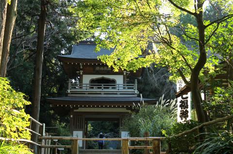 Jochijiromon131028