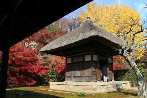 Chojujikoyo1312013