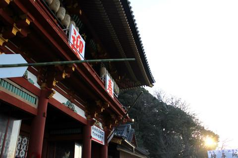 Hachimangu1401013