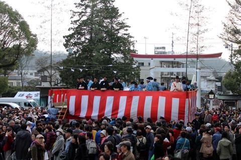 Kamakuragusetubun1402032