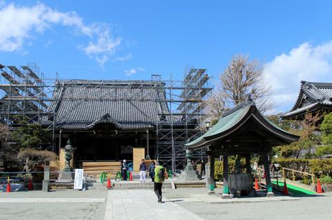 Hongakujikoji140321