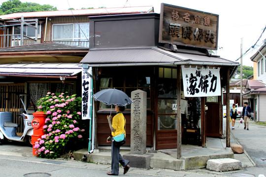 Chikaramochiya140608