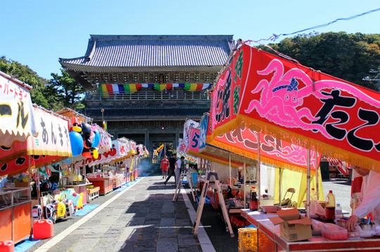 Komyoji141014