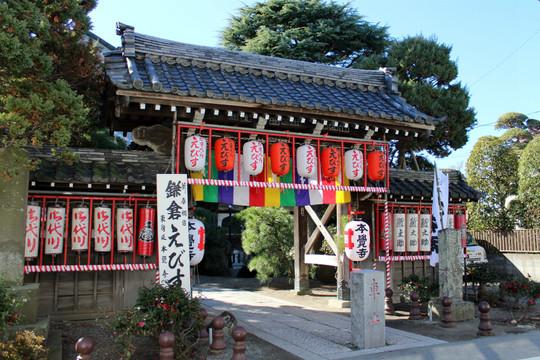 Hongakuji1501035