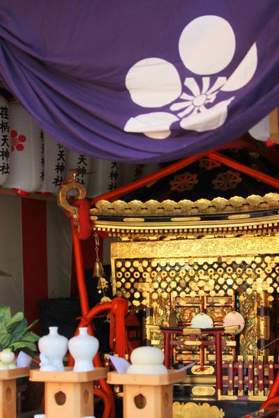 Egaratenjinmikoshi150125