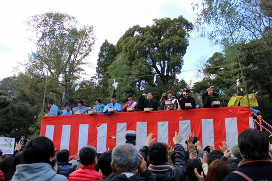 Kamakuragusetubun1502033