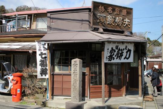 Chikaramochiya150227_2