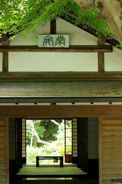 Jochijisyoin150508