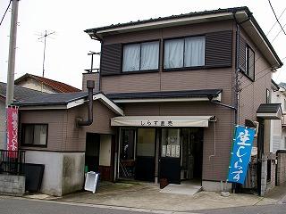 Saburomaru070726