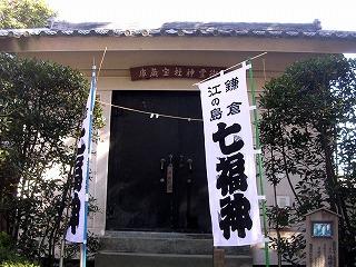 Goryohozoko070110