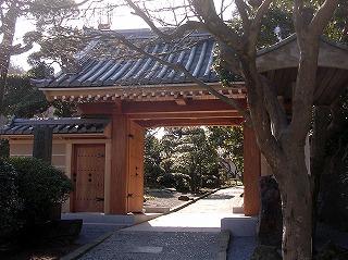 Hokokusanmon070125